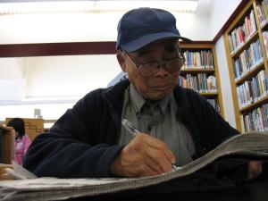 Preventing Elder Financial Scams